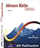 Advance Maths (Hindi)