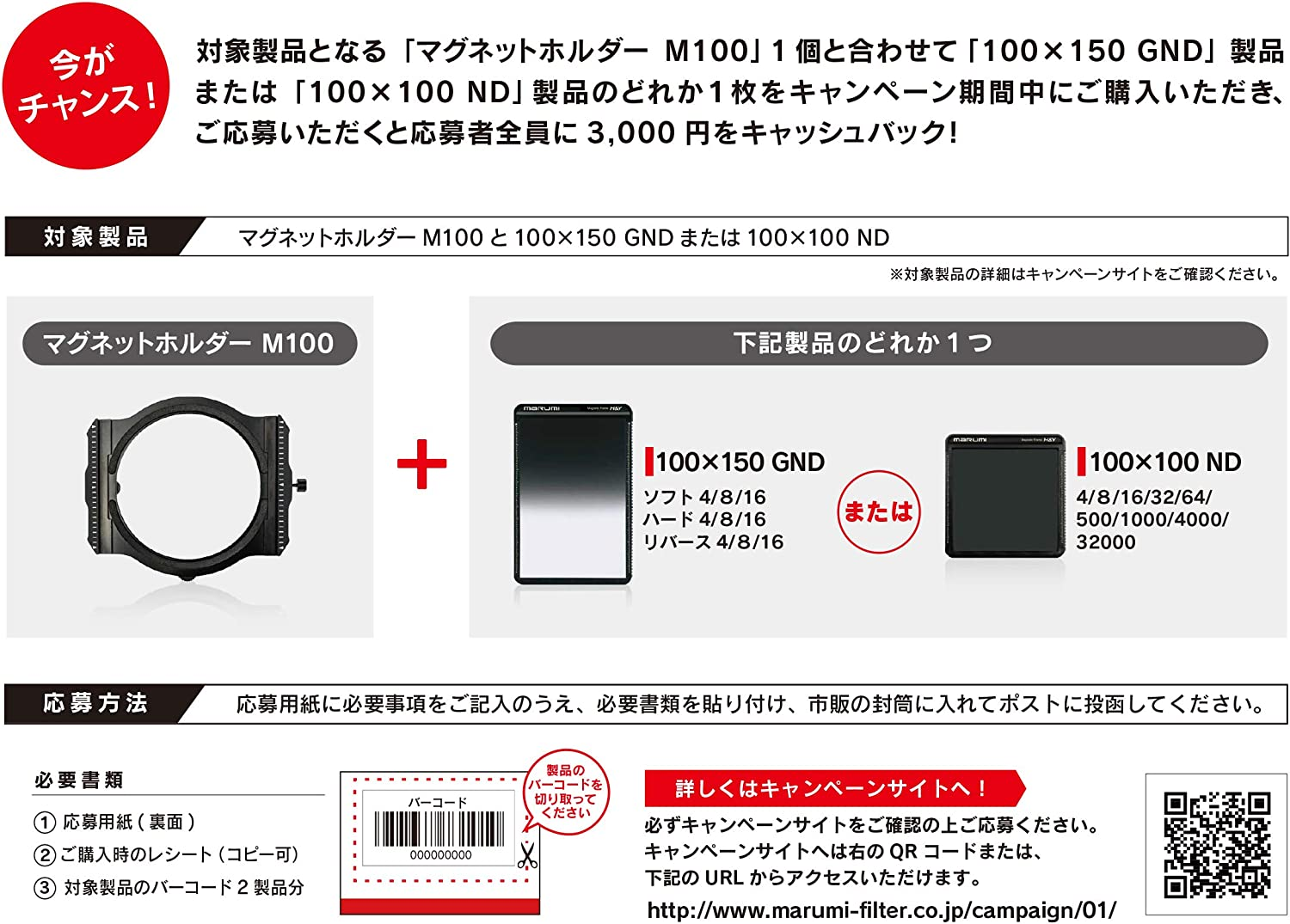 Marumi 100mm Reverse Grad ND4 Magnetic Filter Schott Glass H/&Y 100 x 150mm Hot Swap Neutral Density ND0.6 GND 2 Stop Made in Japan