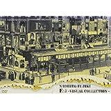 藤木直人 F△7-VISUAL COLLECTION [DVD]