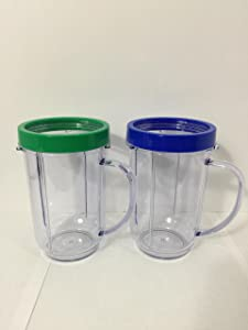 2 Party Cups for Magic Bullet withLip Ring(red, blue, green to yellowcolors vary)