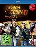 Alarm für Cobra 11 - Staffel 39 [Blu-ray]
