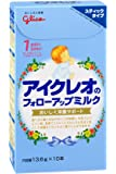 アイクレオのフォローアップミルク スティックタイプ 13.6g×10P