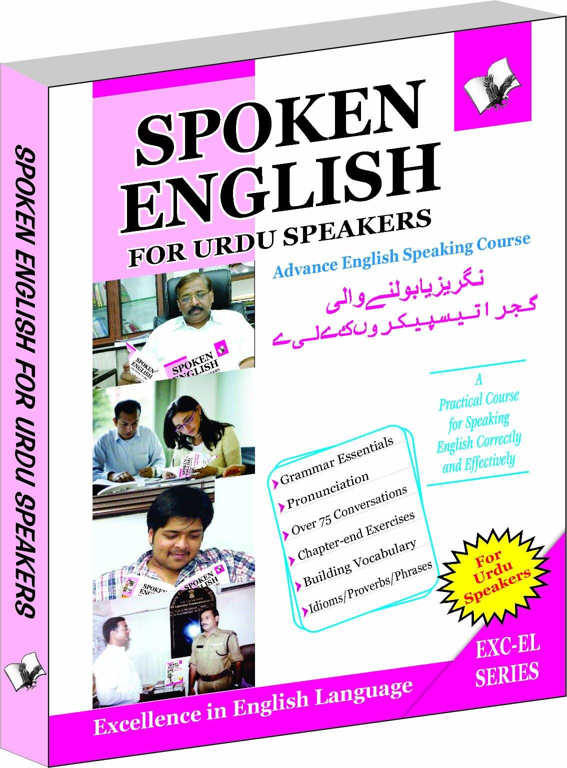 English Language Speaking Book