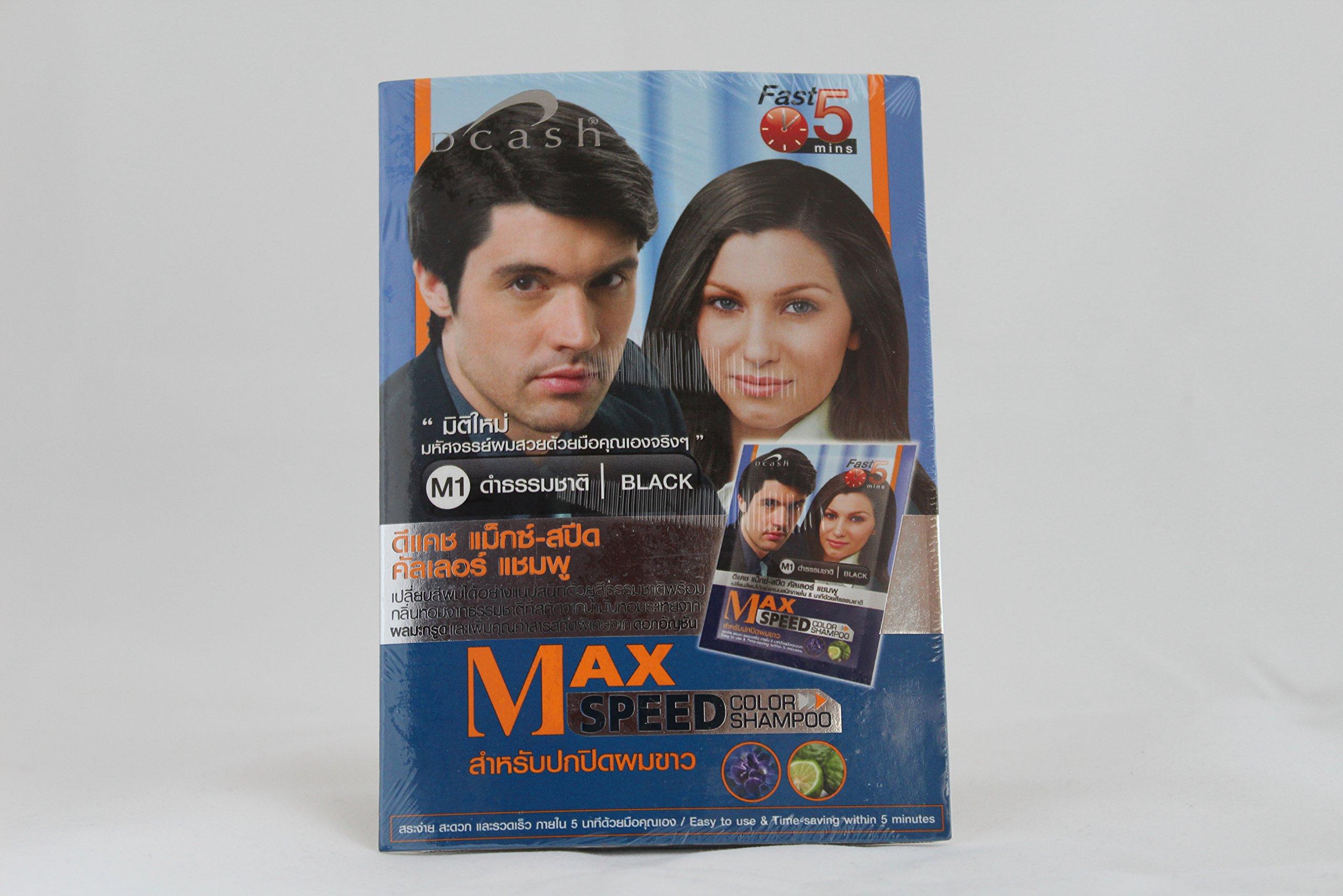 Dcash Max Speed Color Shampoo Black 0.68 Oz Fast in 5 Mins