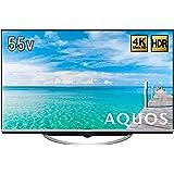 シャープ 55V型 4K対応液晶テレビ AQUOS LC-55US5