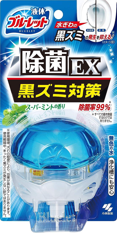 小林製薬 液体ブルーレットおくだけ除菌EX