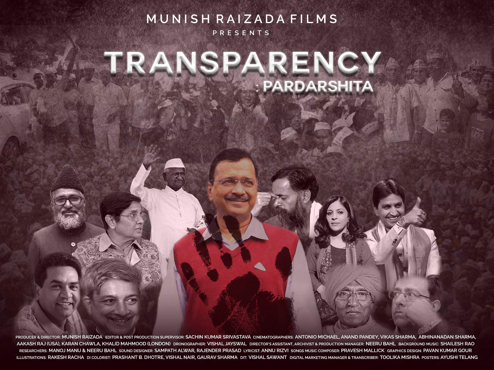 Transparency: Pardarshita