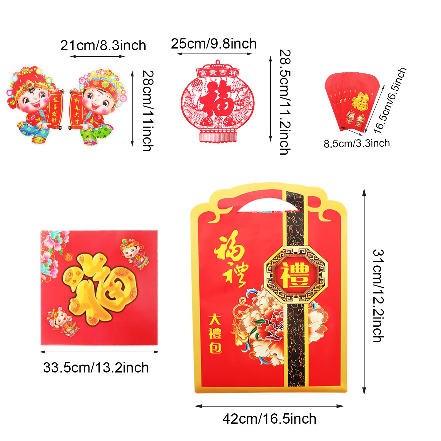 Mtlee Chinese Couplet Decorative Gift Kit for 2019 Chinese New Year Spring Festival, Includes Chun Lian, Fu Characters, Chinese Fu Stickers, Door Stickers, Red Envelopes, FU Bag (Set of 27 Pieces) by Mtlee (Image #7)