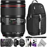 Canon EF 24-105mm f/4L IS II USM Lens w/ Advanced Photo and Travel Bundle - Includes: Altura Photo Sling Backpack, Monopod, UV-CPL-ND4, Camera Cleaning Set
