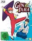 Gintama Box 2 - Episode 14-24 [Blu-ray]