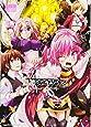 Fate/Apocrypha コミックアンソロジー (DNAメディアコミックス)