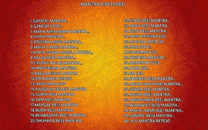 Moira 40 In 1 Mantra Chanting Metallic Box Amazon In Electronics