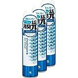 【まとめ買い】トイレの消臭元スプレー 消臭芳香剤 トイレ用 イオンシトラス 280ml×3個