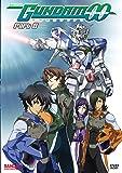 Gundam 00: Season 1, Part 2