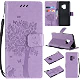 HAOTP Galaxy S9 Wallet Case, Floral Flower Love Tree & Cat Embossed PU Leather Magnetic Flip Shockproof TPU Inner Bumper Card Holders & Hand Strap Wallet Purse Case for Samsung Galaxy S9 Light Purple