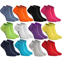 Rainbow Socks - Hombre Mujer Calcetines Cortos Colores de Algodón - 12 Pares - Negro Blanco Gris Púrpura Azul Marino…
