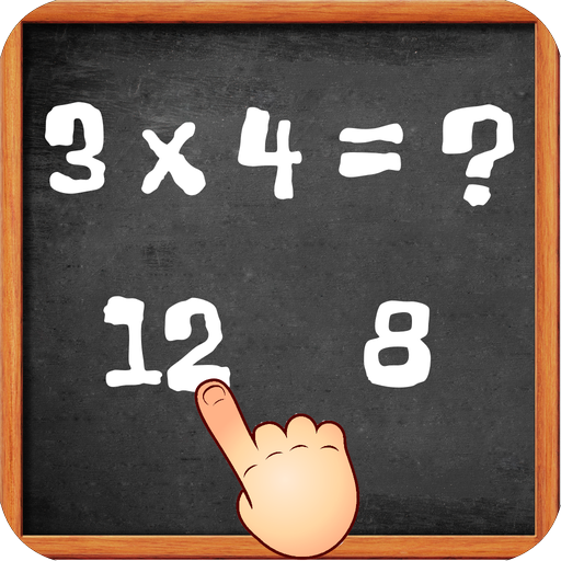 Math: Multiplication Trainer (Multiplication Math Puzzles)