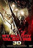 ブラッディ・バレンタイン 完全版 3Dプレミアム・エディション (初回限定生産) [DVD]