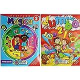 Destreza mágica y Maxi Jumbo. Vol. 2