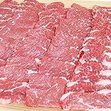 牛カルビ 焼肉用 1kg 豪州産 赤身肉 ※返品・キャンセル不可商品です