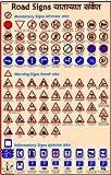 Road Signs Chart ( 50 x 70 cm )