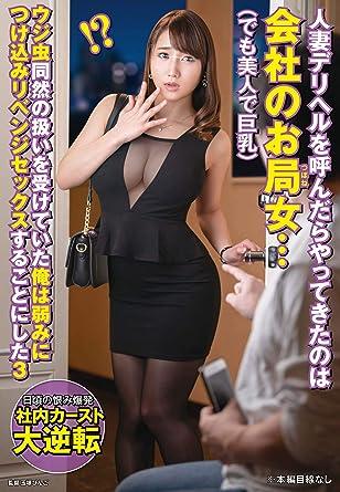Japanese Big Tits Abused