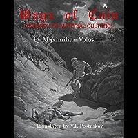 Ways of Cain (English Edition)
