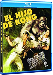 El Hijo De Kong