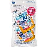 【Amazon.co.jp限定】HAKUBA レンズ専用防カビ剤フレンズ 2袋分パック AMZ-KMC-0402