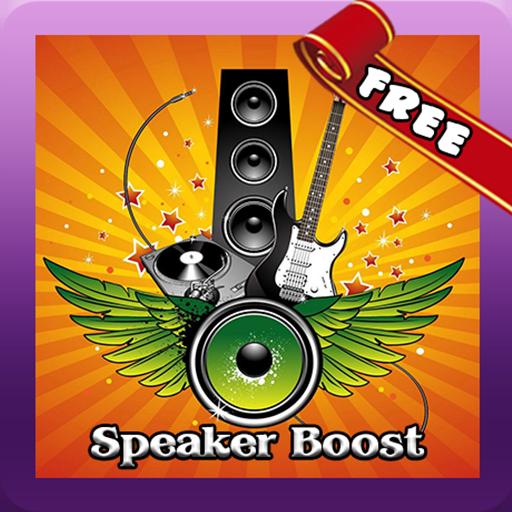Speaker Boost (Sound Boost)