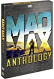 Mad Max - Anthology (4 Dvd) [Import anglais]