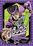 Jojo'S Bizarre Adventure Parte 4: Diamond Is Unbreakable 04