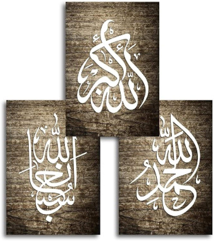 Calligraphy Islamic Wall Art 3 Piece Paintings on Canvas Islam Allah Mural Art Interior Living Room Home Decor -(50x70cm)X2 Frameless