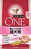 ピュリナ ワン 成犬用(1歳以上) 食にこだわる成犬用 小粒 チキン 2.1kg(700g×3袋) [ドッグフード]