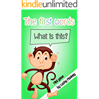 The first words: Basic words Mini game for kids 3-4 year (English Edition)