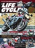 CR LIFE CYCLES ライフサイクルズ 2018年6月号[雑誌]