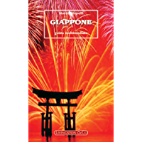 Giappone: guida multimediale
