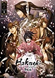 Hakuoki: Demon of the Fleeting Blossom (Season 1)