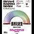 规模化敏捷(《哈佛商业评论》2018年第5期)