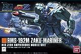 Bandai Hobby #143 Zaku Mariner, Bandai HGUC