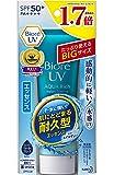【大容量】ビオレUV アクアリッチウォータリエッセンス 85g (通常品の1.7倍)