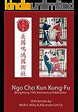 Ngo Cho Kun Kung-Fu: Collector's 15 Year Anniversary Edition