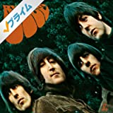 Rubber Soul (Remastered)