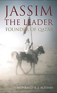 The Emergence Of Qatar: The Turbulent Years 1627-1916