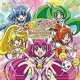 スマイルプリキュア!ボーカルアルバム1 ~ひろがれ!スマイルワールド!!~