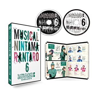 Amazon.com: Musical - Musical Nintama Rantaro Dai 6 Dan ...