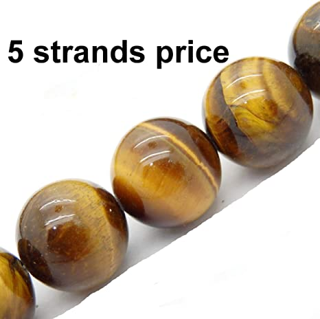7-8MM PIETERSITE GEMSTONE GRADE AB BROWN ROUND 7-8MM LOOSE BEADS 7/""