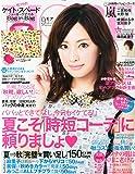 MORE (モア) 2013年 09月号 [雑誌]