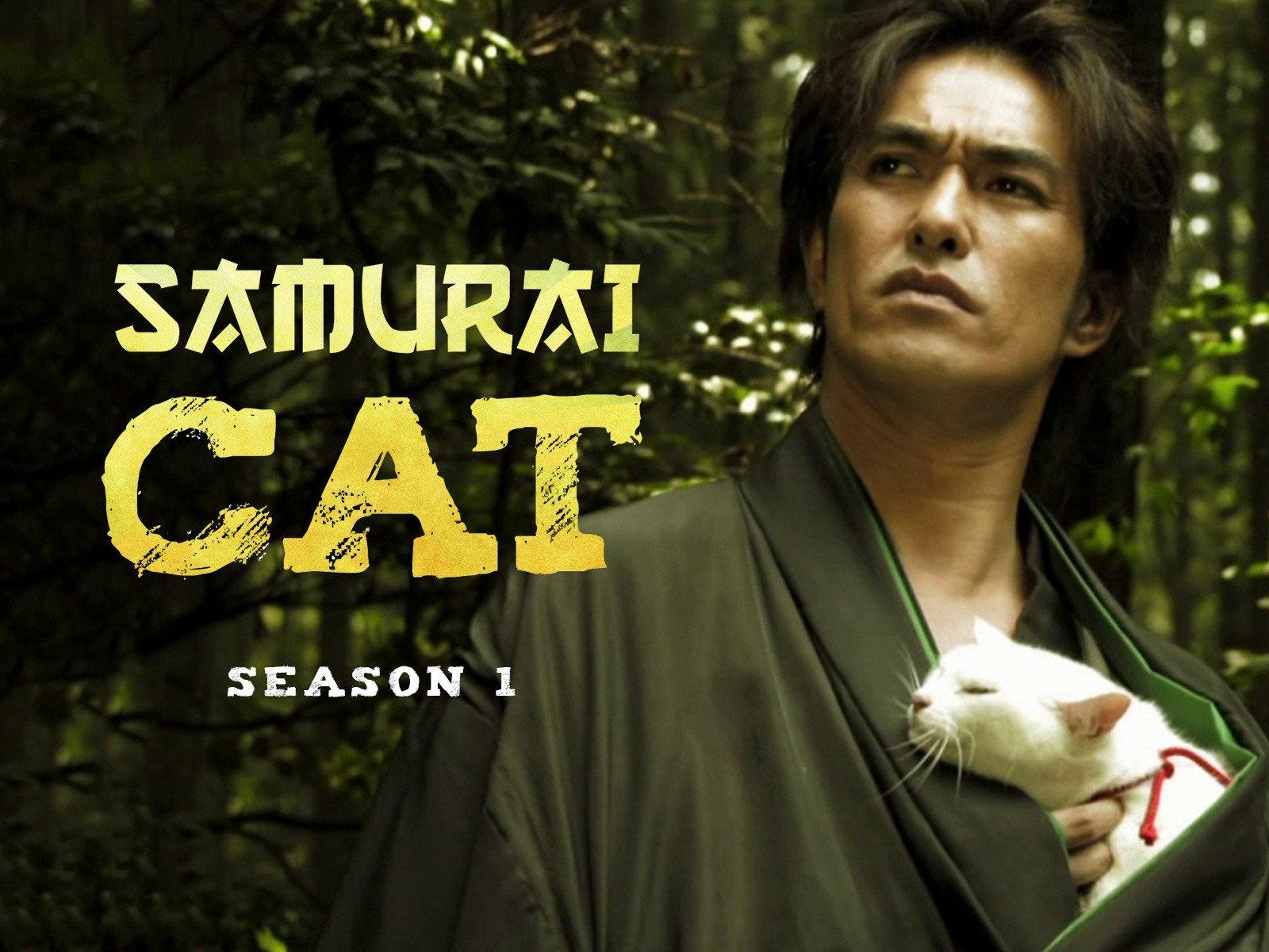 Amazon.com: Samurai Cat - Season 1: Kazuki Kitamura, Kaoru ...