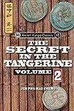 Ancient Xiangqi Classics: Secret in the Tangerine Volume 2